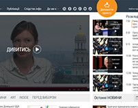 Concept news website redesign