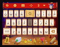 keyboard 梦幻西游