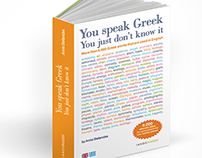 CAMPAiNG | YOU SPEAK GREEK YOU JUST DON'T KNOW IT