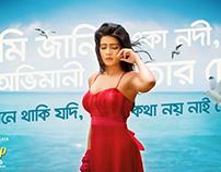 Dhaka Attack - Song Post