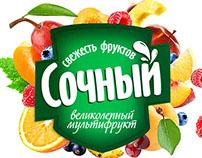 Juice Sochnii