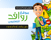 Rawafed Manual Book