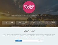 Moutan-coming soon themes