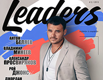 """Вёрстка журнала """"Leaders""""           www.leaderstime.ru"""