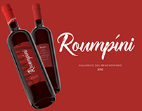Roumpini | Wine label design