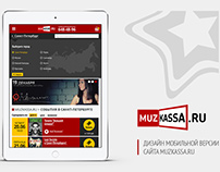 Site - Mobile version for Muzkassa.ru
