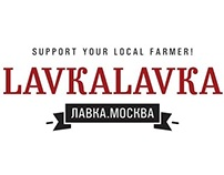what is: lavkalavka