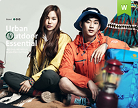 BEANPOLE OUTDOOR Website Design