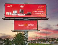 Al Watani Savings scheme 2021Campaign