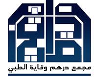 Derham Weqaya Logo Design