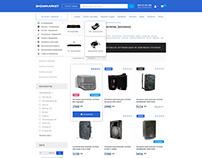 E-commerce for Ukraine B2B company