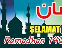 #04-Banner Spanduk Ramadhan 3mx1m Vector Masbadar 2015