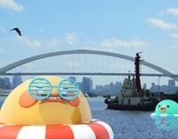 2017SHANGHAI HUANGPU RIVER FESTIVAL OPENNING
