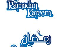 Vector Ramadan Kareem Arabic typography
