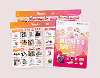 遠百信義A13 母親節專刊|排版&插畫設計