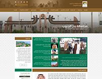Badr Janoub Municipality