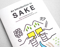 An Introduction to SAKE