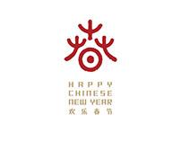 """文化部""""欢乐春节"""" 标志设计"""