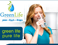 green life filter