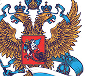 State emblem of Russia
