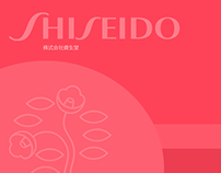 Client: Shiseido