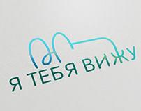 Логотип для салона оптики