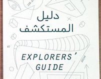 Sursock Museum/ Explorers' Guide & Workshop/ Assadour