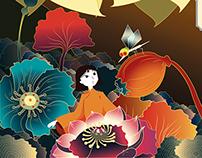 Alice in Wonderland - Asian version