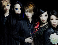 exist†trace アーティスト写真