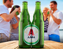 Alpha beer   Being close to your people