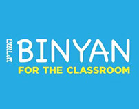 Binyan for the Classroom