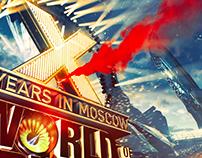 theWORLDofDRUM&BASS (2017) poster