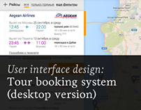 Online tour booking system
