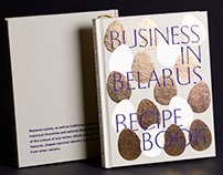 Business in Belarus. Recipe Book + Stamps Seria