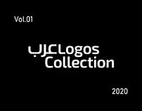 Arab Logos Collection