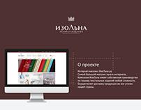 Интернет-магазин ИзоЛьна.ру