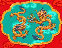 China's emperor life