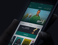 Ommar Alard Mobile Application