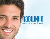 Павшино | Портал района г. Москвы