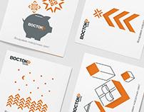 Bank Vostok. NY 2019 corporate postcards