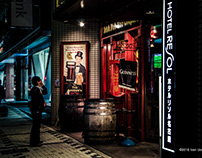 Nagoya nights scene