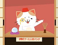 Graphics for Nurse Jinzai Bank