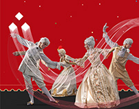 Иммерсивная выставка «История празднования Рождества»