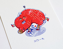 New Year's card 2019