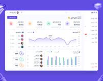 Amwag - Dashboard Admin Template