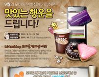 LG bestshop event