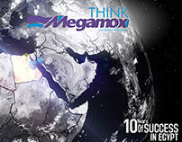 Megamox Egypt Visual