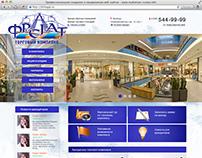 Дизайн и разработка сайта бизнес-центра