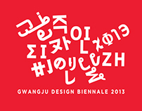 Gwangju Design Biennale BX design