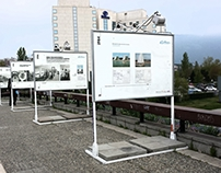 45 Years Albena / Anniversary Exibition /